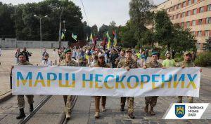 Во Львове Марш Непокоренных пройдет в третий раз