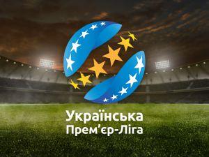 «Динамо» вернуло лидерство