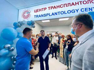 Львов: Открыли Центр трансплантологии