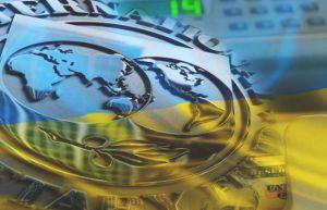 Поступили средстваот МВФ для восстановления экономики