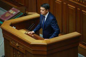 У разі необхідності парламент робитиме все можливе для захисту  національної безпеки та інтересів