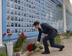 Вшанували пам'ять полеглих захисників