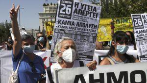 Медики вышли на протест