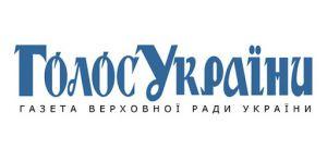 Оголошення: Вакансії у газеті Верховної Ради «Голос України»