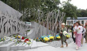 Мемориал в честь Героев-киевлян
