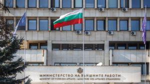 В Северной Македонии вандалы осквернили знамя Болгарии