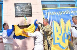 Вшанували пам'ять В'ячеслава Чорновола