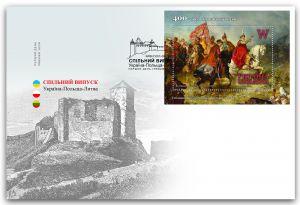 Совместный почтовый выпуск к юбилею общей победы