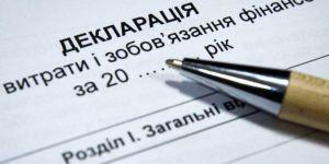 Чиста фінансова історія: заплати і живи спокійно