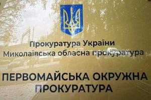 Миколаївщина: Повернули водогін громаді
