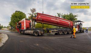 Дніпропетровщина: Сільську дорогу реконструюють