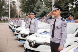 Полиция Днепропетровщины стала мобильнее