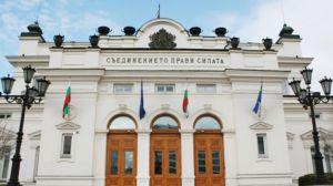 В Болгарии в третий раз в этом году будут выбирать парламент?