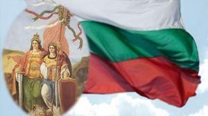 В Болгарии отметили 136-ю годовщину Воссоединения