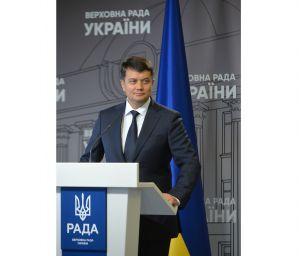 Голова Верховної Ради окреслив пріоритети шостої сесії дев'ятого скликання
