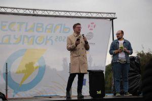 Луганщина: «Фестиваль мнений-2021» стал открытой платформой дискуссий