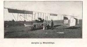 Ривненщина: 110 лет назад состоялся сенсационный полет