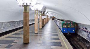 Харьков: Вместо зарплаты билеты в зоопарк?