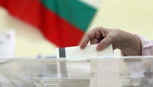 В Болгарии новые досрочные парламентские выборы совместят с очередными президентскими