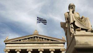 Правительство Греции объявило об экономическом пакете защитных мер