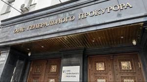 Генпрокуратура просит выдать задержанного в Чехии «фитнес-тренера»