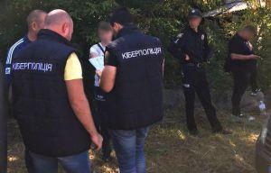 На Луганщине киберполиция остановила фальсификатора