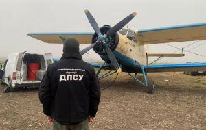 Черновцы: Авиаконтрабандисты до цели не долетели