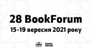 Во Львове стартовал международный книжный форум