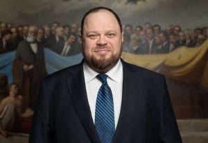 Руслан Стефанчук: «Планирование правотворческой деятельности обеспечит предсказуемость  развития государственной политики»