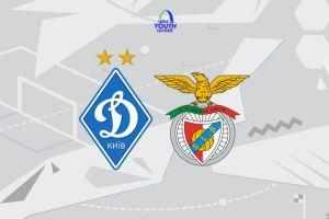 Футбол: Динамовская молодежь деклассировала «Бенфику»