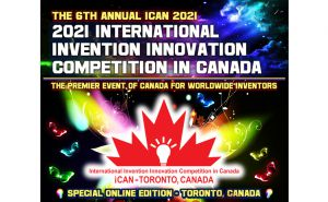 Наши молодые ученые одержали победу в конкурсе инновационных изобретений