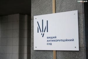 Одещина: Генерала поліції суд відправив у СІЗО