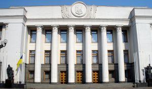 Про конкурс на здобуття у 2022 році іменних стипендій  Верховної Ради України для молодих учених — докторів наук