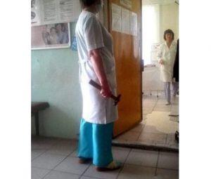 Кто там на рентген?!
