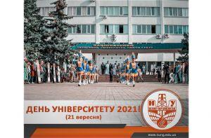 Івано-Франківcький національний технічний університет святкує річниці