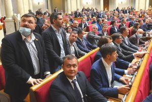 Верховна Рада ухвалила в цілому закон про олігархів