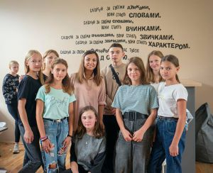 «Драйв» позаботится о содержательном досуге молодежи на Житомирщине