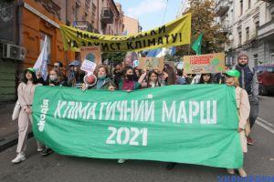 Київ: Збільшити фінансування на адаптацію до зміни клімату