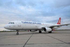Николаев: Прибыл первый рейс из Стамбула