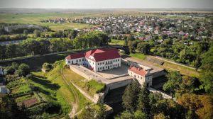 Тернопольщина: Обсудили туристическую привлекательность края