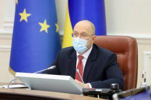 Денис Шмыгаль: «Тарифы останутся стабильными, а программа субсидий будет увеличена»