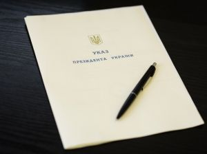 Про Національну стратегію сприяння розвитку громадянського суспільства в Україні на 2021 — 2026 роки