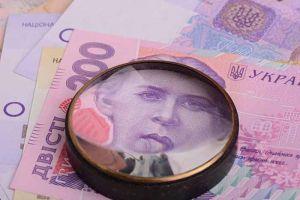 Бюджет Херсонщини поповнили штрафами