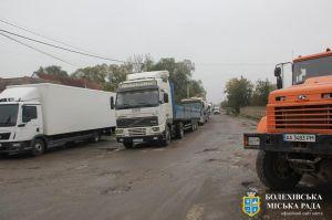 Прикарпаття: У Болехові ремонтують дорогу