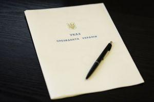 Про делегацію України для участі в роботі Групи держав Ради Європи проти корупції (GRECO)