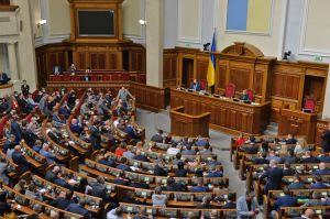 Обирають нового Голову Верховної Ради України