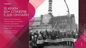 Киев: Форум посвятили переосмыслению Чернобыля