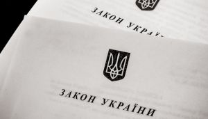 Про запобігання та протидію антисемітизму в Україні