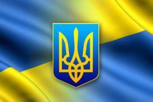 Про призначення позачергових виборів Часовоярського міського голови Бахмутського району Донецької області