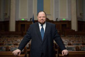 Про обрання Голови Верховної Ради України